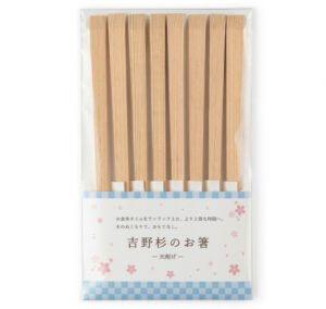 割箸(天削)