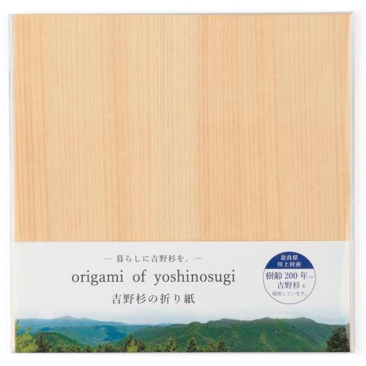 吉野杉の折り紙