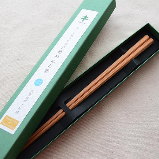 美しく軽やかな吉野杉のお箸