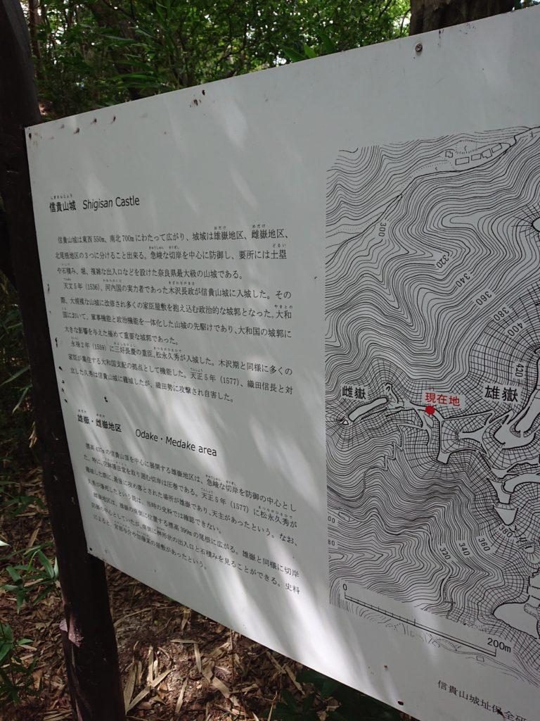 吉野杉の御城印帳