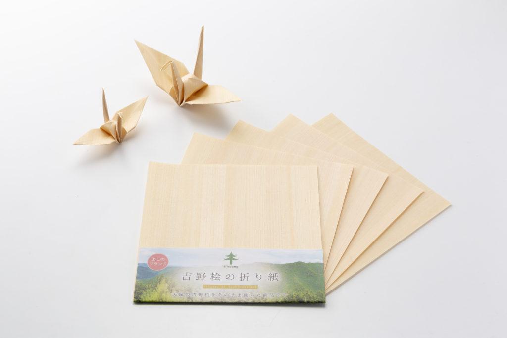 吉野桧の折り紙