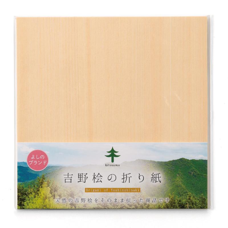 hinoki_origami